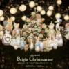 ケミストリー来るってランドマークタワー2017クリスマスツリー点灯式11月7日(イベント)みなとみらい駅周辺イベント情報