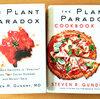 アレルギー体質改善 【紹介】The Plant Paradox Cook Book (食のパラドック)まず始めにパンと玄米をやめること