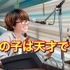 中村佳穂は口説きたくなる才能。2019/03/31Peing質問箱に答えてみたよ