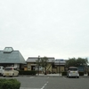 道の駅 「大坂城残石記念公園」の思ひで…