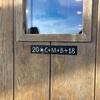 ドイツのドアにある不思議な暗号