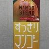 業務スーパー『すっきりマンゴーブレンド』を飲んでみた!