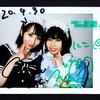Jewel☆Ciel オンラインチェキ会