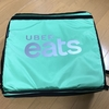 ウーバーイーツ(UBER eats)配達に使うバッグ、通称ウバッグをカスタマイズしてみた!
