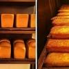 ブーランジェリースドウ、幻の食パンと絶品ハニートーストを買う方法