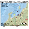 2016年12月11日 04時19分 新潟県上中越沖でM3.3の地震