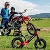 ● 幼児向けランニングバイク「ストライダー」にフルカーボン製モデルが登場