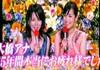モヤさま2(下北沢)、テレ東卒業・大橋アナ、大江アナの手紙で溢れる涙、狩野アナの歌で、ドライアイ!