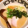 【食べリポ】156(イチコロ ラーメン)