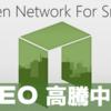 【仮想通貨】NEO(ネオ)は2018年の有望銘柄!これから買う時の注意は!?