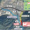徳島県 主要地方道三加茂東祖谷山線「加茂工区」が開通