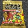 【お菓子通信】硬いグミ、「ハリボー ゴールドベア」について