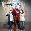 香港ディズニー旅行記12 ついにご対面!アイアンマン!