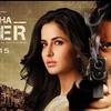 オレ的印度映画祭り!その1〜インドのアクション映画『タイガー 伝説のスパイ』『闇の帝王DON ベルリン強奪作戦』