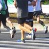 『夢』 腰痛もち読者さんと「リレーマラソン」で完走したい。