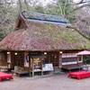 初冬の水谷茶屋など(奈良その3)