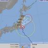 【台風情報】台風13号は09日06時現在銚子市付近にあって中心気圧は975hPa・最大風速は35m/s・最大瞬間風速は50m/sと強い勢力を維持!空の便は95便が欠航・鉄道でも一部運休が!