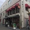 歴史ある神戸の洋食を味わいたくて