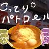 こってりパトロール!九十九ラーメン恵比寿本店「元祖丸究チーズラーメン」調査報告【ももクロChan】