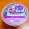 #0242 コスパ最高デザート「ウチカフェフラッペ ーミックスフルーツヨーグルト入り」も食べました。