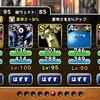 level.459【ウェイト100】竜王杯:第2回マスターズGP
