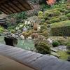 『日本美の探求』  3     『建築の日本展』から 職人の感想文    3