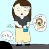 清水さん⑥-3 胃もたれする女