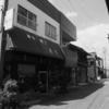 純喫茶 飛鳥/愛知県津島市