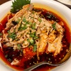中華のおすすめ 陳家私菜 有楽町店