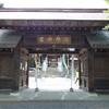 【御朱印】芦別市 蘆別神社