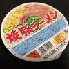 年越しサンポー焼豚ラーメン