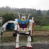 No:050【福島県】ヘンテコだが、それがいい!田園の「へたれガンダム」に会いに行こう!