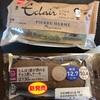 【ローソン】【セブンイレブン】糖質12~18gの絶品スイーツ!!