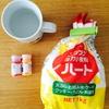 手作りおもちゃ【小麦粉粘土】