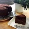 美味し過ぎっ!リピしたくなるチョコレートケーキ