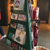 【アメリカのスタバクリスマス】ホリデーの新作全部飲んでみた!