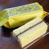 六花亭の「マルセイバターケーキ」がマイブーム【北海道産スイーツ】