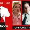 ジョージ・クルーニーが監督・脚本を務めたクライムサスペンス ◆ 「サバービコン 仮面を被った街」