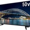 ゲオが4万9800円の50V型4Kテレビ「GH-TV50A-BK」を12月13日に発売「日本最安値」