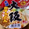 【KASUYA監修】「ニュータッチ 大盛大阪かすうどん」を食べました