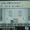 【レトロゲーム8】名作・カエルの為に鐘は鳴る初挑戦!其の8