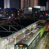 今日(10/30) と 明日(10/31)の近江鉄道