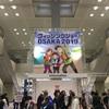 フィッシングショー大阪2019👍