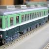 京電を語る115…イレギュラー運用