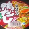 マルちゃん おそば屋さんの鴨だしそば(卵つけ麺) 99+税円