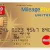 マイレージプラスMUFGカードが楽Payで100円=1.5マイルに!マイレージプラスセゾンより年会費が安い!