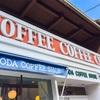 京都で優雅な朝食なら【イノダコーヒー】がおすすめ!カフェ巡り