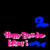 今日は2歳のたんじょうび!