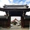 【京都】【御朱印】【京の冬の旅】『光照院』に行ってきました。  京都観光  京都旅行  国内旅行  御朱印集め