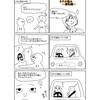 B子の悩み〜運転編〜